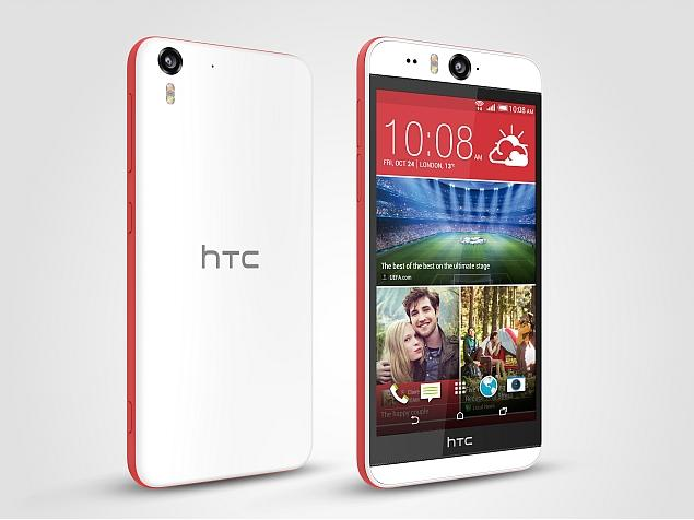 Name:  unlock HTC Desire EYE.jpeg Views: 4 Size:  30.6 KB
