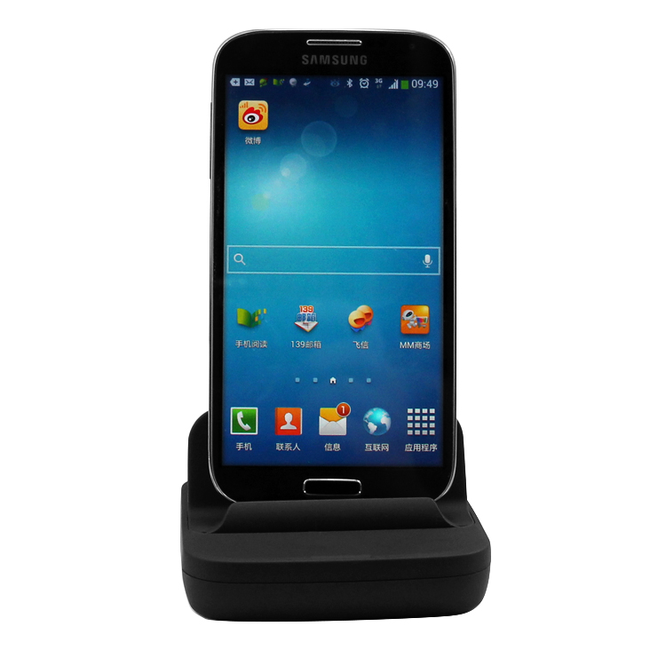 Samsung Galaxy S3 HDMI docking station