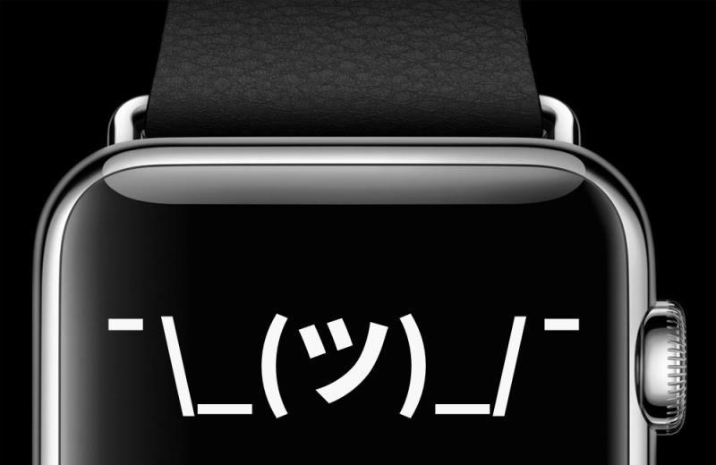 Name:  apple-watch-shrug.jpg