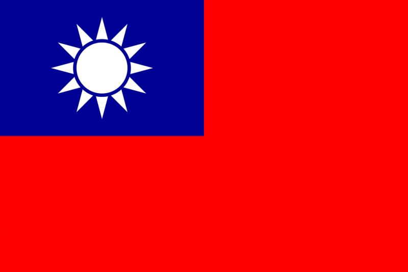 Name:  taiwan-flag.jpg